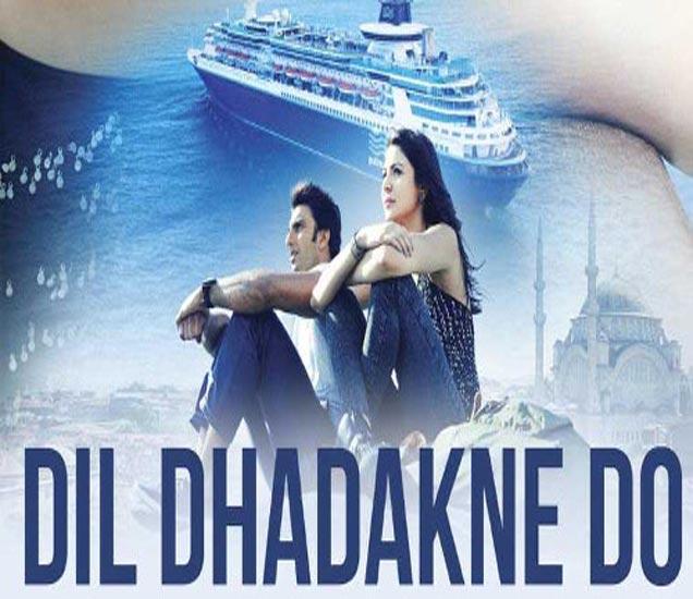 MOVIE REVIEW : दिल धडकने दो| - Divya Marathi