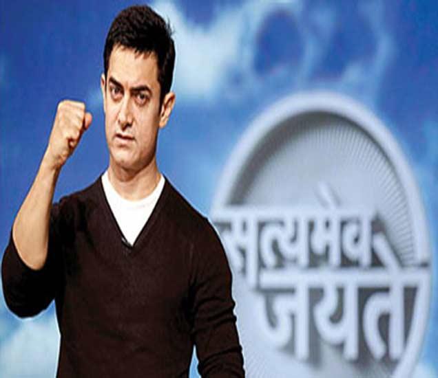 'सत्यमेव जयते'मध्ये राष्ट्रीय प्रतिक चिन्हाचा वापर, आमिर खानला नोटीस| - Divya Marathi