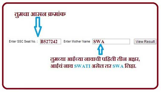SSC RESULT पाहण्यासाठी येथे क्लिक करा, राज्याचा 91% निकाल|पुणे,Pune - Divya Marathi