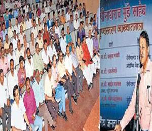 मुंडे पश्चिम महाराष्ट्राचा दबाव झुगारणारे नेते|औरंगाबाद,Aurangabad - Divya Marathi