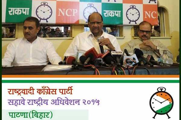 बिहार: नितीशकुमार-शरद पवारांची भेट, NCP जनता परिवारासोबत जाणार|मुंबई,Mumbai - Divya Marathi