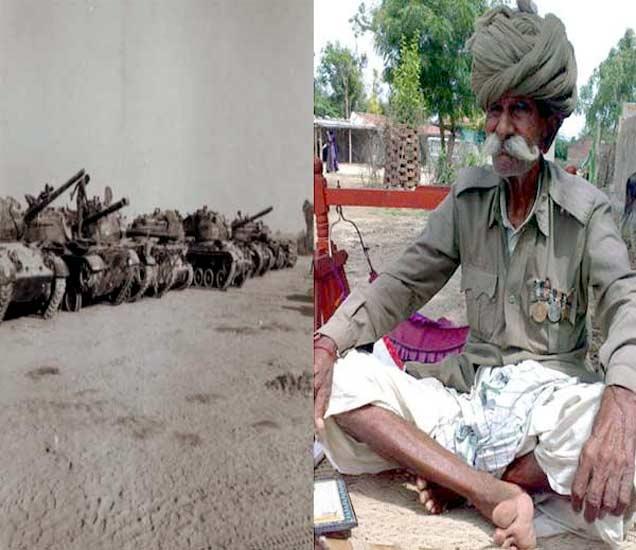 भारत-पाकिस्तानादरम्यान 1965 मध्ये झालेले युद्ध आणि रणछोडदास रबारी यांचा फाईल फोटो - Divya Marathi
