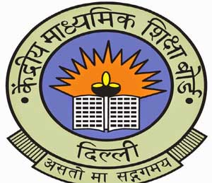 आता केंद्रीय विद्यालयाचे अभ्यास पॅटर्न बदलणार|जळगाव,Jalgaon - Divya Marathi