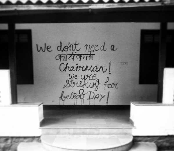 VIDEO: गजेंद्र चाैहानांच्या 'FTII' वरील नियुक्तीला विद्यार्थ्यांचा विराेध, आंदोलन पुणे,Pune - Divya Marathi