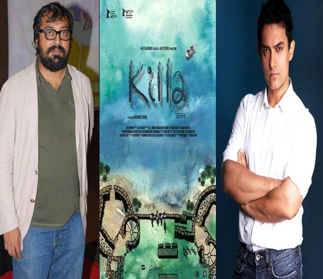आमिर खान आणि अनुराग कश्यपला पाहायचा आहे अमृता सुभाष स्टारर \'किल्ला\' मराठी सिनेकट्टा,Marathi Cinema - Divya Marathi