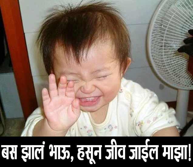 FUNNY & CUTE: या चिमुकल्यांचे Expression पाहून तुम्ही सर्व दुःख विसराल| - Divya Marathi