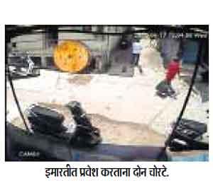 'स्पेशल २६' स्टाइल लूट, बंगाली कारागिरांच्या दोन दुकानांवर दरोडा|जळगाव,Jalgaon - Divya Marathi