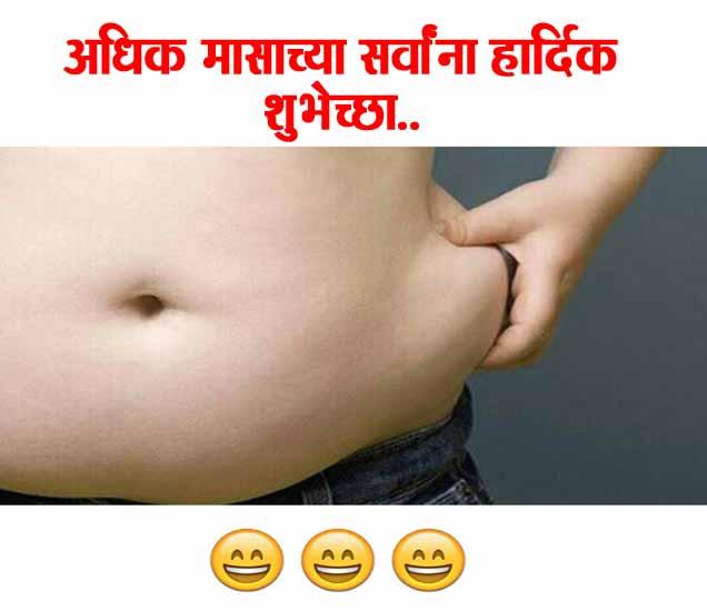 Funny Festival: Happy Monsoon, पाहा हे सण आणि हसा सर्व जण!| - Divya Marathi