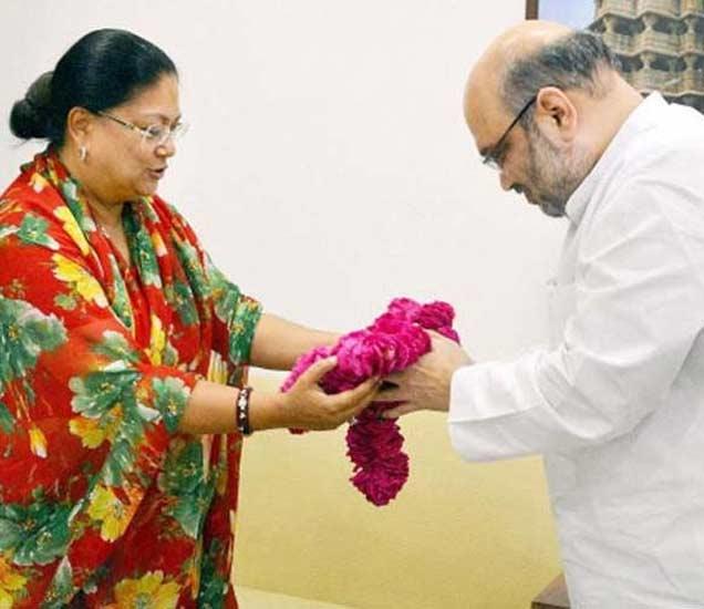 वसुंधरा राजे मुख्यमंत्रीपदीच राहणार, ललित मोदी वादानंतर भाजपचे स्पष्टीकरण|देश,National - Divya Marathi