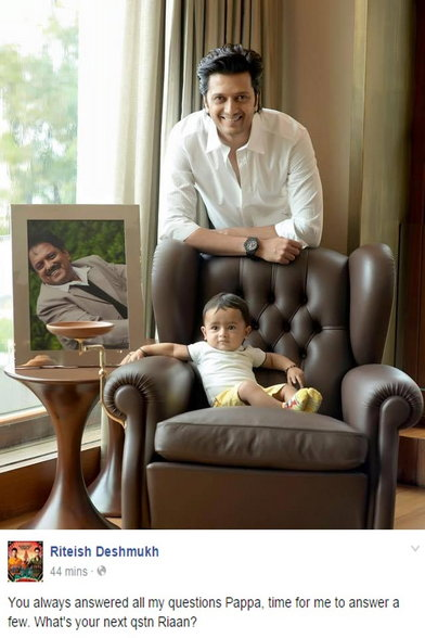 स्टार्सचा फादर्स डे : सलमानने वडिलांचा तर रितेशने शेअर केला मुलासोबतचा PHOTO| - Divya Marathi