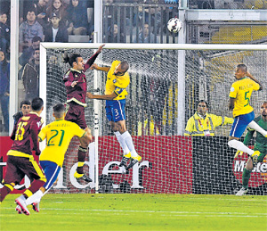 काेपा अमेरिकन फुटबाॅल चषक : ब्राझील उपांत्यपूर्व फेरीत दाखल स्पोर्ट्स,Sports - Divya Marathi