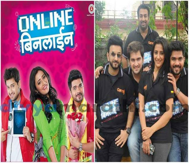 \'ऑनलाइन बिनलाइन\'च्या स्टार्सनी उलगडले भूमिकांचे रहस्य, वाचा काय म्हणाले...|मराठी सिनेकट्टा,Marathi Cinema - Divya Marathi