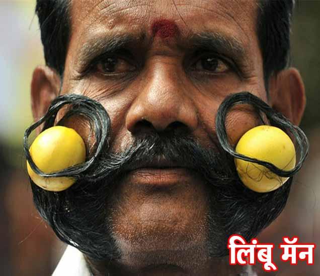 Funny Special 26: अभ्यास करायला जीवावर येतंय!, पाहा Mood Fresh करणारे Photos| - Divya Marathi
