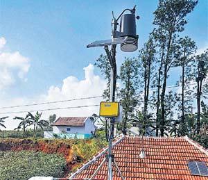 आदिवासी महिलांद्वारे हवामान केंद्रांचे संचालन|देश,National - Divya Marathi