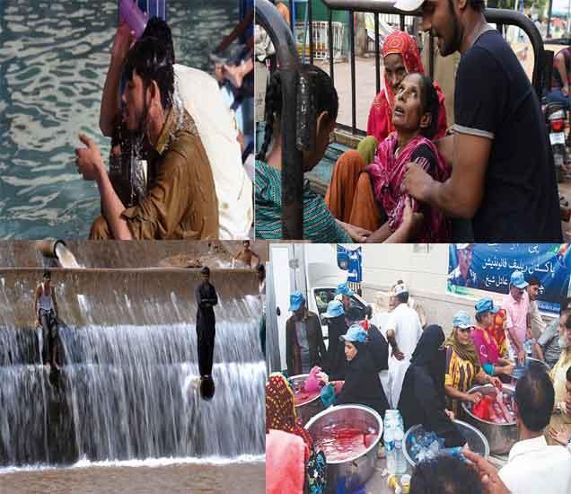 पाकिस्तानात उष्माघातात 1 हजार लोकांचा बळी, 40 हजार लोक त्रस्त विदेश,International - Divya Marathi