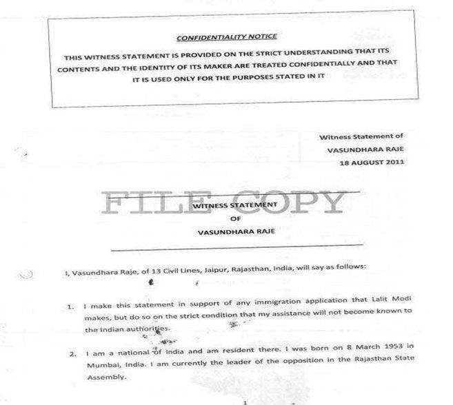 ललित मोदी प्रकरण: होय, स्वाक्षरी माझीच; वसुंधरा राजीनामा देण्याची शक्यता|देश,National - Divya Marathi