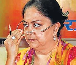 मोदींचे बुरे दिन : पंकजा मुंडेंच्या खात्यात २०६ कोटींचा घोटाळा?|मुंबई,Mumbai - Divya Marathi