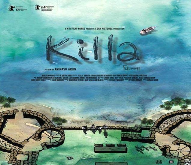MOVIE REVIEW : किल्ला| - Divya Marathi