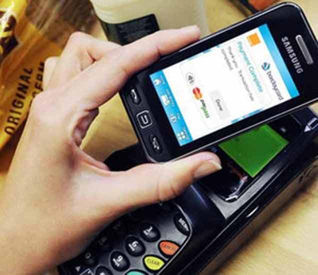 मोबाईल पेमेंट: आता कॅशविना करा बिग बाजारात खरेदी|बिझनेस,Business - Divya Marathi