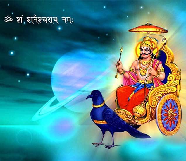 VIDEO- शनिदेवाला प्रसन्न करण्यासाठी प्रत्येक शनिवारी हे उपाय!|ज्योतिष,Jyotish - Divya Marathi