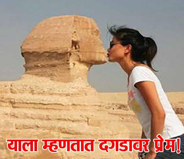 FUNNY: देऊ का लाथ ठेवून! पाहा खळखळून हसवणारे PHOTOS| - Divya Marathi