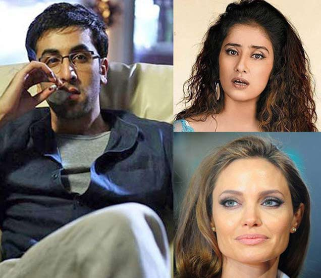 OMG... रणबीर, मनीषा, अँजेलिनासह हे स्टार्स होते Drug Addict| - Divya Marathi