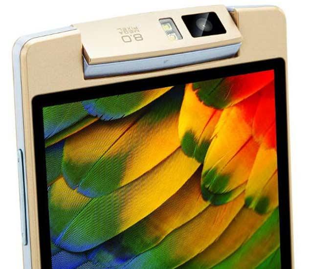 8MP रोटेटिंग कॅमेरासह iBallने लॉन्च केला स्मार्टफोन, किंमत 5,999 रुपये|बिझनेस,Business - Divya Marathi