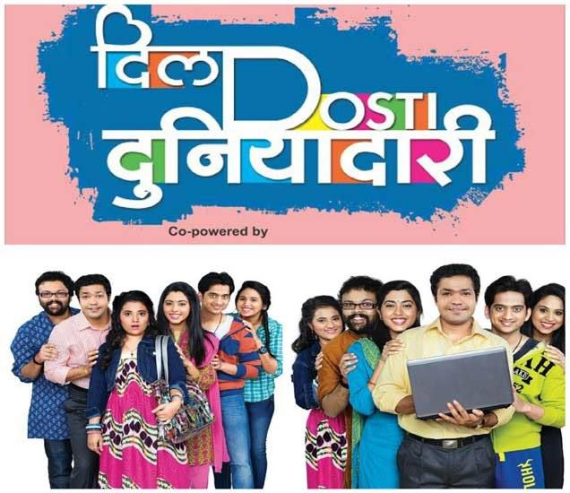'दिल दोस्ती दुनियादारी'ला होताहेत १०० भाग पूर्ण, सेटवर सेलिब्रेशनची रंगीत तालीम|मराठी सिनेकट्टा,Marathi Cinema - Divya Marathi