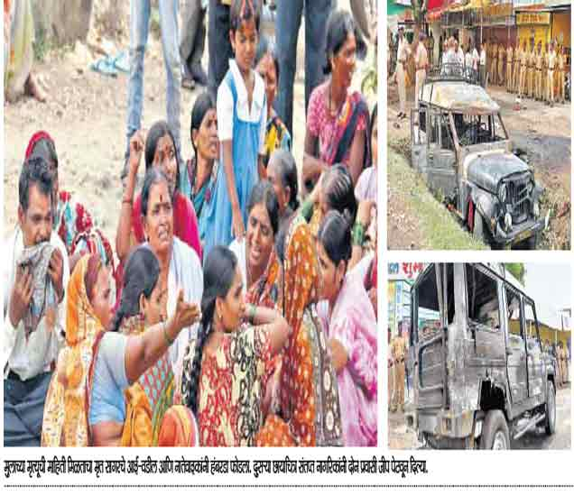 प्रवासी जीपच्या धडकेत विद्यार्थी ठार,  संतप्त नागरिकांनी दोन जीप पेटवून दिल्या सोलापूर,Solapur - Divya Marathi