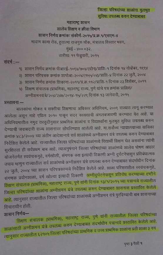 मुनगंटीवार, चंद्रकांतदादा विनोद तावडेंच्या मदतीला; सर्व आरोप फेटाळले! मुंबई,Mumbai - Divya Marathi