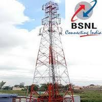 बीएसएनएलचे आठ वर्षांत नवीन टॉवर नाही|जळगाव,Jalgaon - Divya Marathi