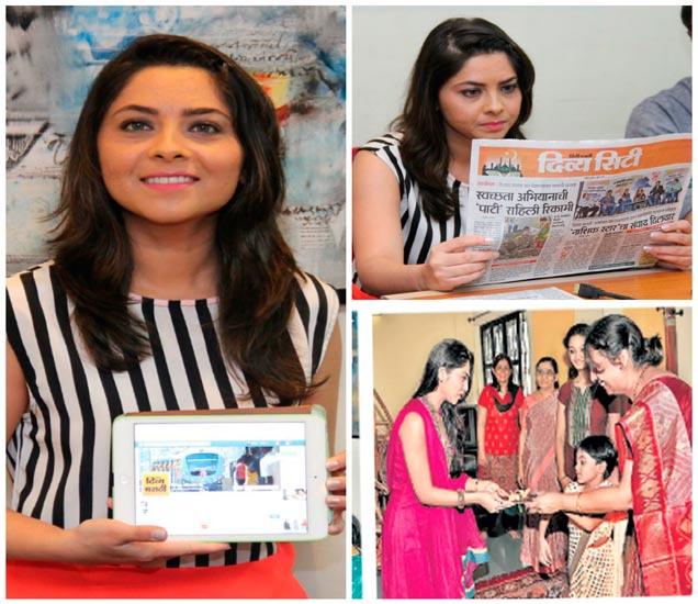 OMG : सोनाली कुलकर्णीने वाटले घरोघरी न्यूजपेपर? का आणि कधी जाणून घ्या|मराठी सिनेकट्टा,Marathi Cinema - Divya Marathi