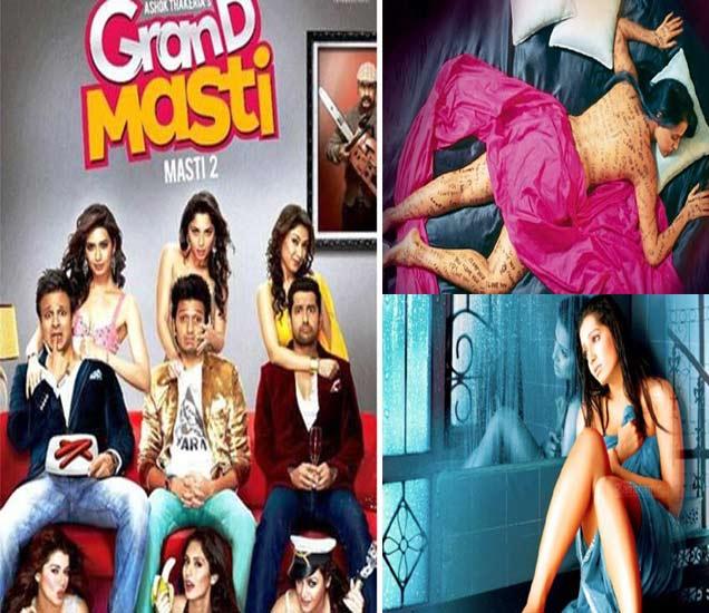 10 असे सिनेमे जे प्रेक्षक कुटुंबासोबत बसून मुळीच बघू शकत नाहीत, क्लिक करा आणि जाणून घ्या देश,National - Divya Marathi