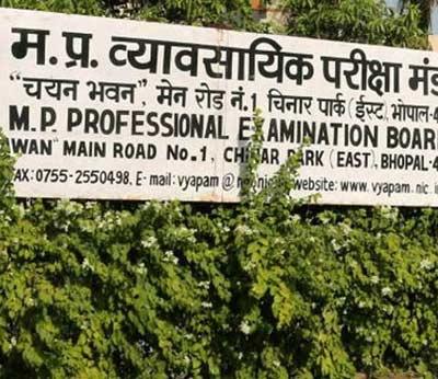 व्यापमं घोटाळा : वार्तांकनासाठी गेलेल्या वृत्तवाहिनीच्या पत्रकाराचाही मृत्यू देश,National - Divya Marathi