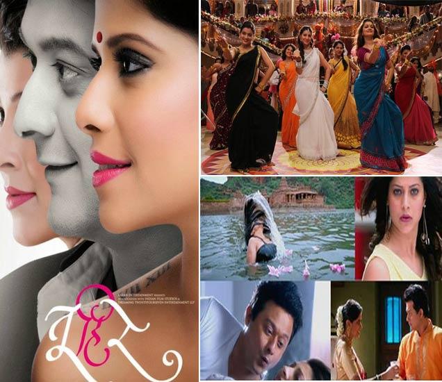 Trailer Out: पाहा सई-स्वप्नील-तेजस्विनी स्टारर 'तू हि रे'ची पहिली झलक|मराठी सिनेकट्टा,Marathi Cinema - Divya Marathi