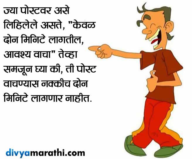 Funny: आणि सलमान त्या भारतीयांना पाकमधून परत आणतो, वाचा खळखळून हसवणारे JOKES  - Divya Marathi