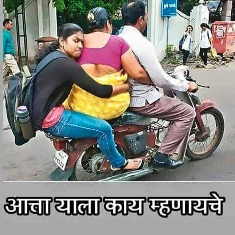 FUNNY: \'चलो कुंभमेळा!\', हे फोटो पाहिले तर तुमच्या डोक्याचा होईल भूगा  - Divya Marathi