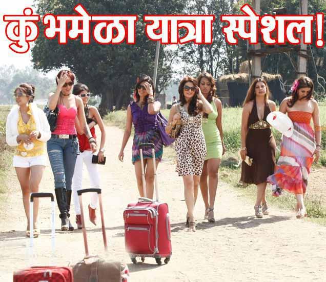 FUNNY: \'चलो कुंभमेळा!\', हे फोटो पाहिले तर तुमच्या डोक्याचा होईल भूगा|देश,National - Divya Marathi