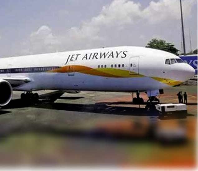 मुंबईहून निघालेल्या विमानात बॉम्बची अफवा, मस्कतमध्ये इमर्जंसी लँडींग|विदेश,International - Divya Marathi
