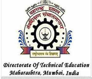 अभियांत्रिकी थेट द्वितीय वर्ष प्रवेशप्रक्रियेस प्रारंभ नाशिक,Nashik - Divya Marathi