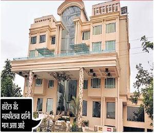 हॉटेल ग्रँड महफील - Divya Marathi