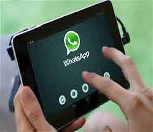 राज्यातील कुलगुरूंचा व्हाॅट्सअॅप ग्रुप तयार, विनोद तावडे यांच्या सूचनेवर कार्यवाही|जळगाव,Jalgaon - Divya Marathi