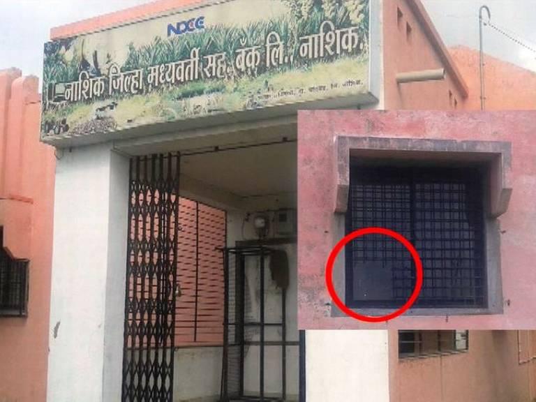 ताजा महाराष्ट्र :  गृहराज्यमंत्री डॉ. पाटील यांच्या कार्यालयात युवकाने घेतले विष|मुंबई,Mumbai - Divya Marathi