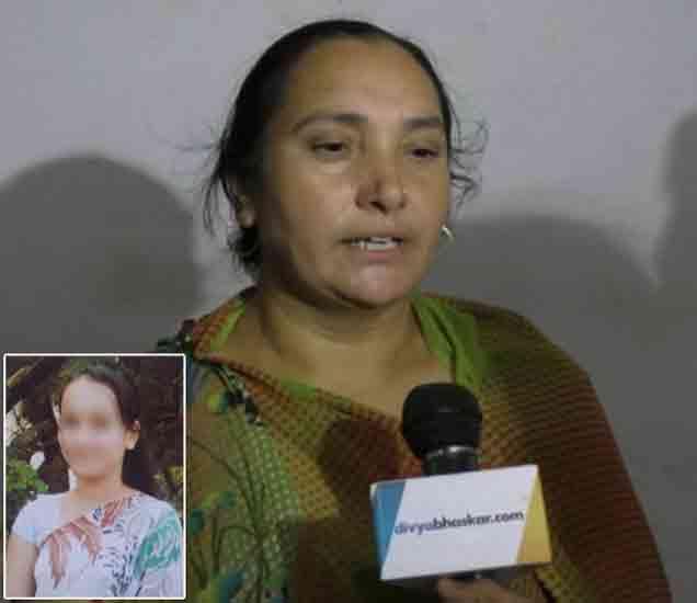 कथितरित्या पळवून नेण्यात आलेल्या मुलीची आई दिव्य भास्कर डॉट कॉमसोबत बातचीत करताना. इन्सेट पळवून नेलेली युवती. - Divya Marathi