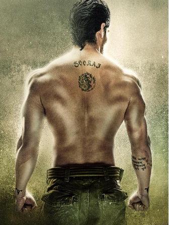 \'हीरो\' सिनेमात असा दिसणार सूरज पांचोलीचा अंदाज| - Divya Marathi