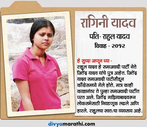 या आहेत लालू प्रसाद यादव यांच्या 7 मुली, कोणाचा पती नेता तर कोणाचा आहे उद्योजक देश,National - Divya Marathi