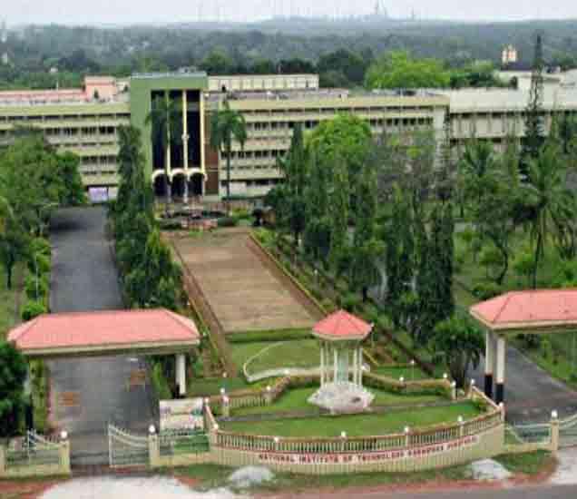 युथ कट्टा: पाहा, भारतातील टॉप इंजिनिअरिंग महाविद्यालये  - Divya Marathi