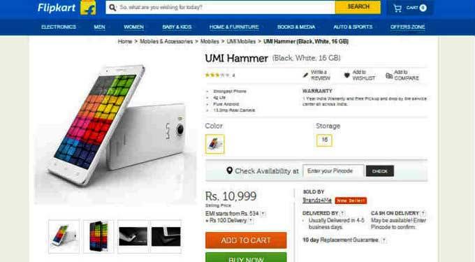 13MP कॅमेरा, HD डिस्प्ले, दणकट बॉडीचा स्मार्टफोन भारतीय बाजारात दाखल|बिझनेस,Business - Divya Marathi