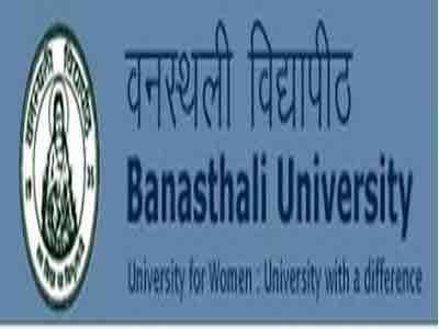 MBA करायचंय, जाणून घ्या भारतातील टॉप मॅनेजमेंट  कॉलेजांविषयी  - Divya Marathi