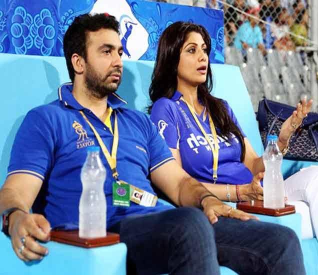 IPL Spot Fixing: शिल्पाचा 'राज' बदनाम, वाचा कशी करतो अब्जावधींची कमाई|स्पोर्ट्स,Sports - Divya Marathi